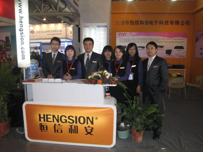 JIANGSU HENGSION ELECTRONIC S&T CO.,LTD
